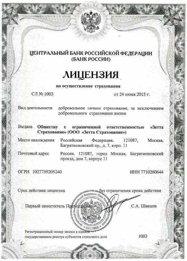 ДМС для иностранных граждан